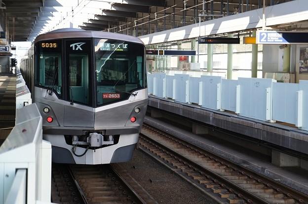 TX-2000形