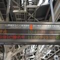 Photos: 東京駅9番線発車案内