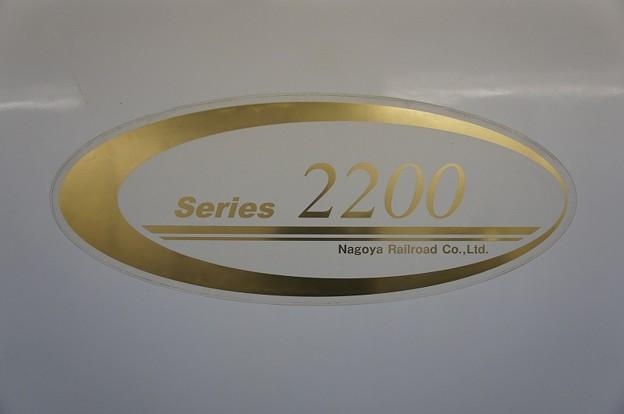 Series2200