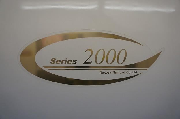 Series2000