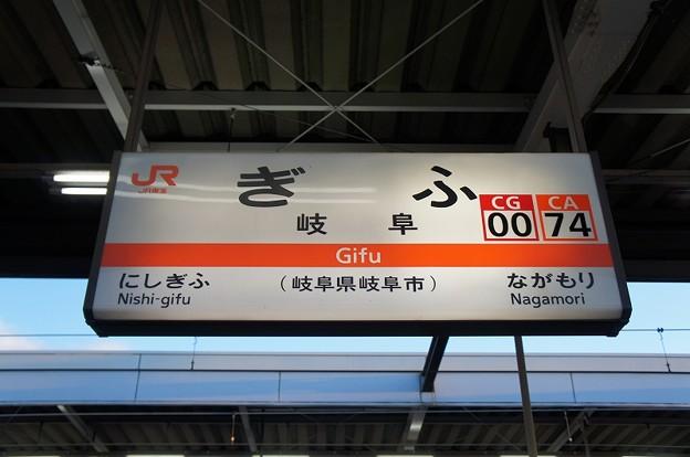 CG00 CA74 岐阜