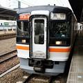 Photos: キハ75形