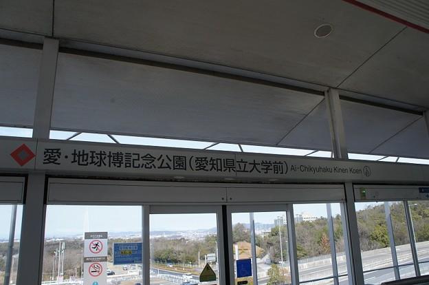 L07 愛・地球博記念公園