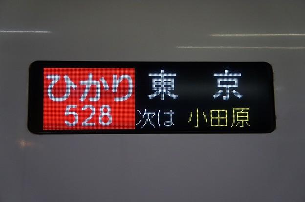 ひかり 東京
