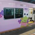Photos: 9000系30番台