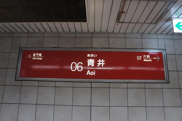 06 青井