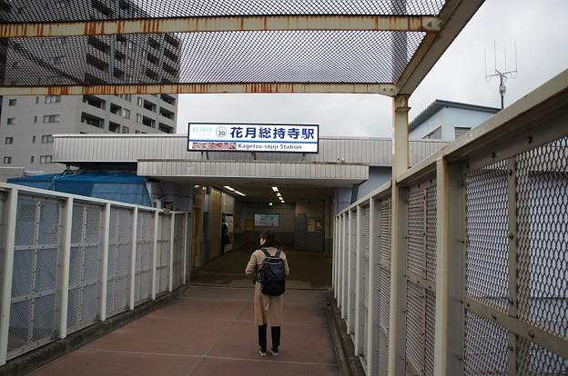 Photos: 花月総持寺