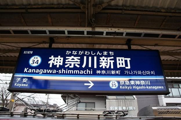 KK34 神奈川新町