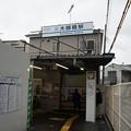 Photos: 大師橋
