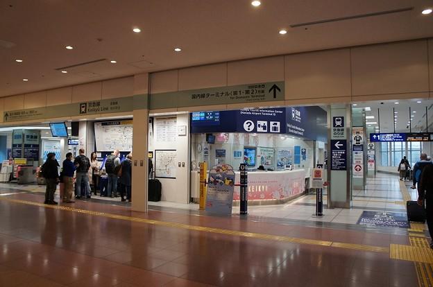 羽田空港第3ターミナル