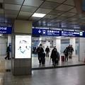 Photos: 羽田空港第1・第2ターミナル