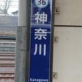KK36 神奈川