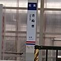 Photos: さぬき