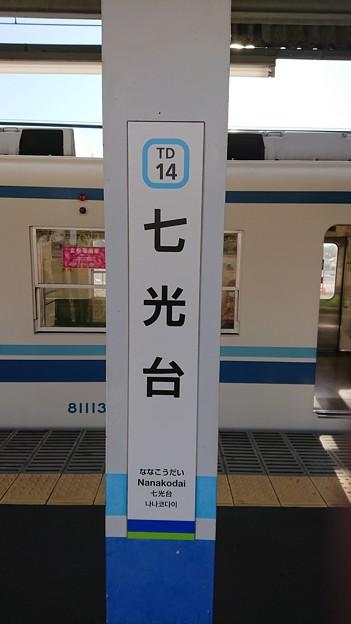 TD14 七光台