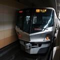 Photos: TX-2000系