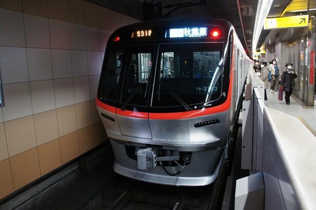 TX-3000系