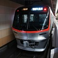 Photos: TX-3000系