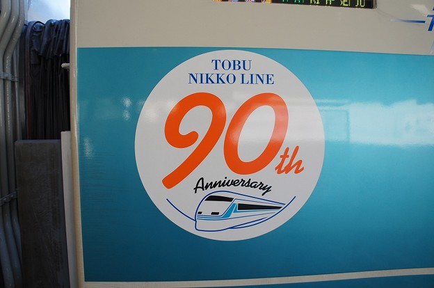Photos: TOBU NIKKO LINE 90th