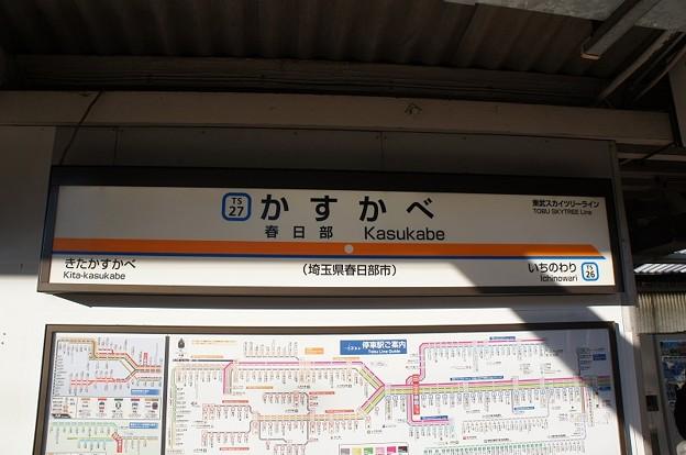 TS27 春日部