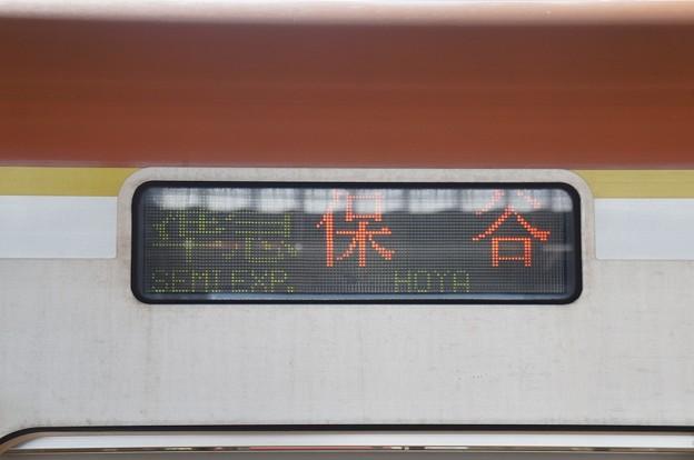 Photos: 準急 保谷