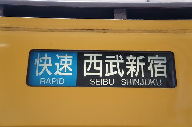 快速 西武新宿