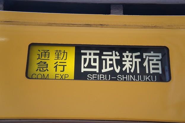 Photos: 通勤急行 西武新宿