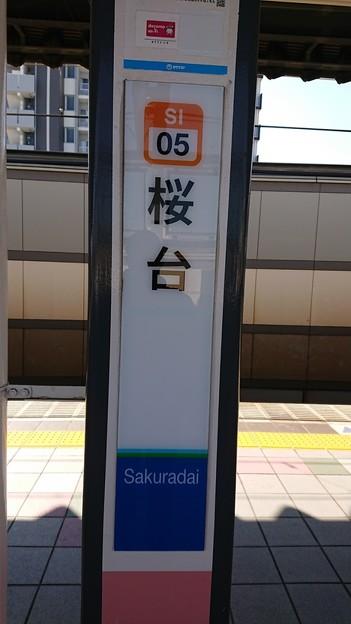 Photos: SI05 桜台
