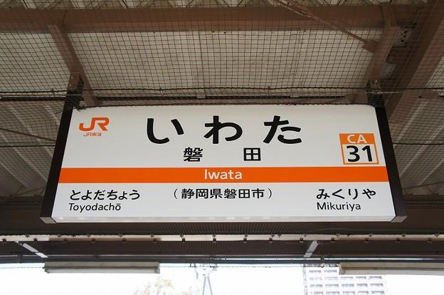 CA31 磐田