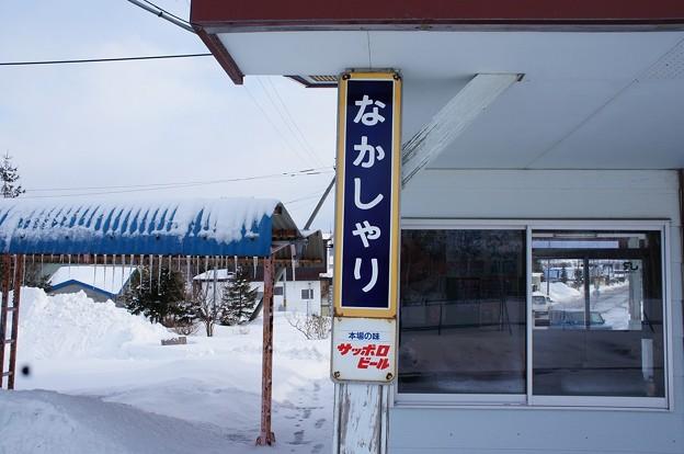 Photos: なかしゃり