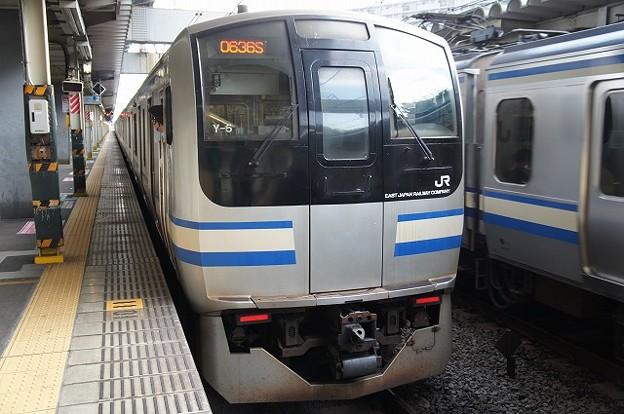Photos: E217系