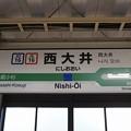 JO16 JS16 西大井