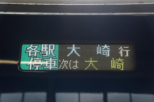 各駅停車 大崎