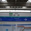 Photos: SK04 小川