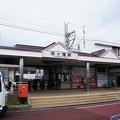 Photos: 恋ヶ窪
