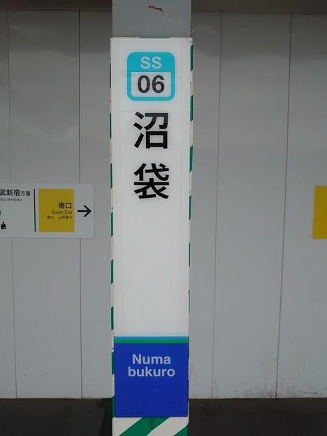 SS06 沼袋