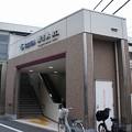 Photos: 野方