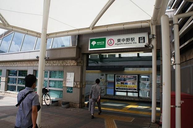 Photos: 東中野
