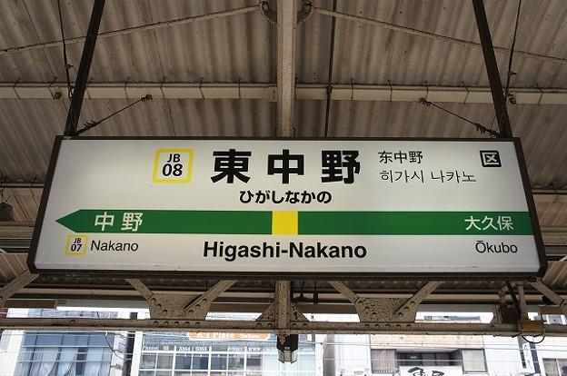 JB08 東中野
