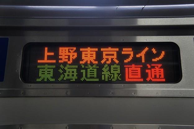 上野東京ライン東海道線直通