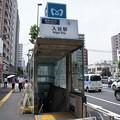 Photos: 入谷