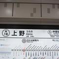 H18 上野