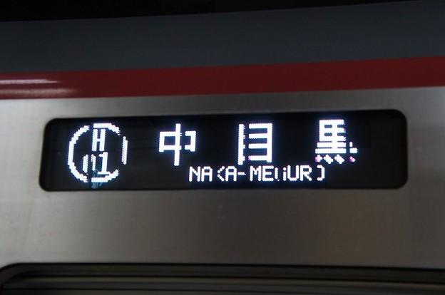 Photos: H01 中目黒