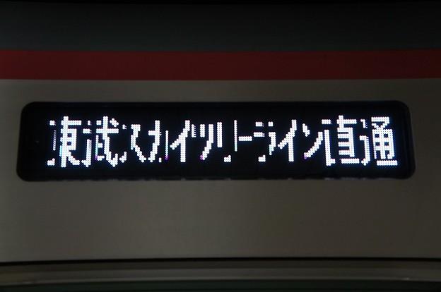 Photos: 東武スカイツリーライン直通