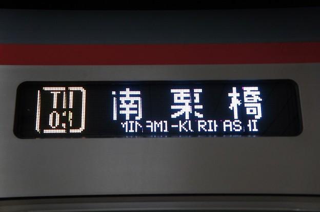 Photos: TS03 南栗橋