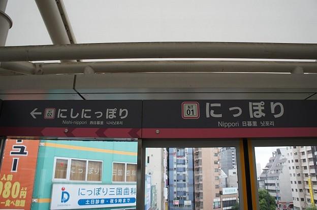 NT01 日暮里