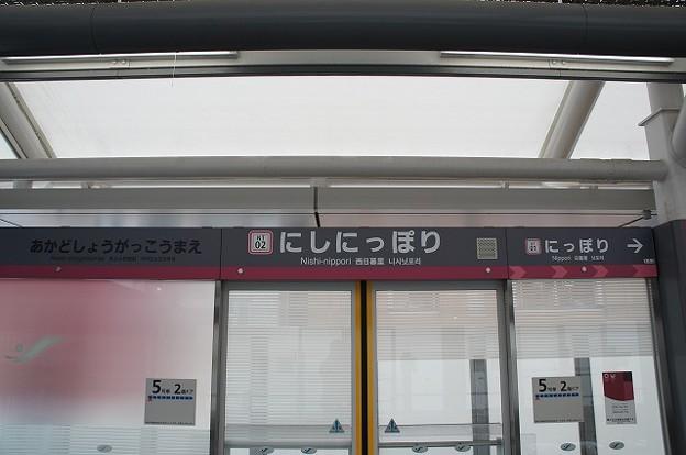 Photos: NT02 西日暮里