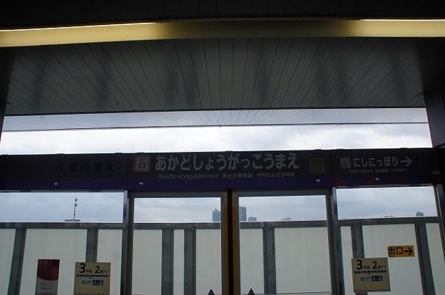 Photos: NT03 赤土小学校前