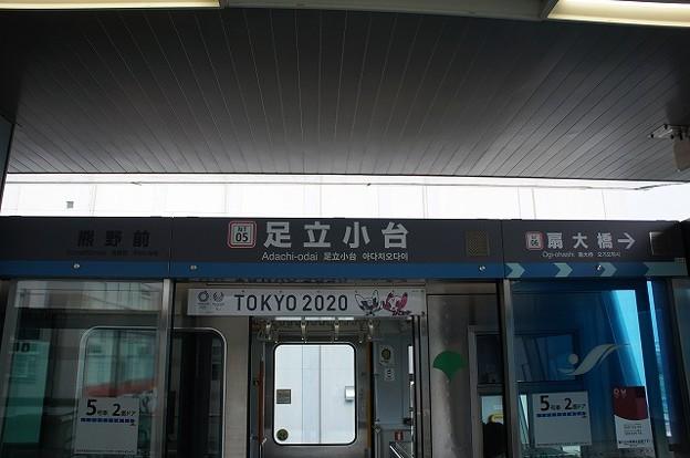 Photos: NT05 足立小台