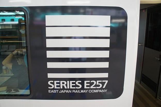 SERIES E257