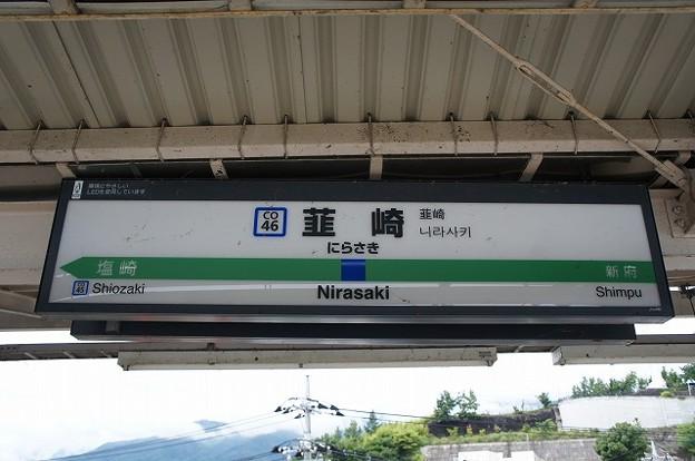 CO46 韮崎